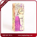 Weihnachtseinkaufen-Geschenk-Papiertüten mit Hangtag-und Satin-Farbband-Griff