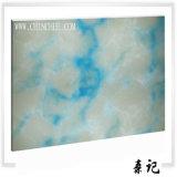 Panneau translucide artificiel de pierre d'albâtre