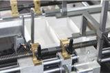 フルオートマチックの紙箱の機械装置のセリウム