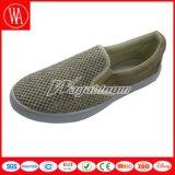 明白なスリップオンのキャンバスの慰めの人の靴
