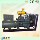 125kVA無声ディーゼル発電機のトレーラーの移動式ディーゼル発電機