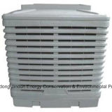 Sale caldo Air Cooler per Workshop