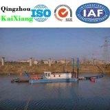 Dragueur d'aspiration de coupeur de la Chine Kaixiang à vendre