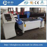 Zk 1325 모형 CNC 대패 기계