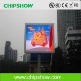 La publicité extérieure élevée d'affichage à LED de ventilation de la puissance P16 de Chipshow