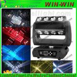 16PCS 25W 360のローラー4in1 RGBW LEDライト