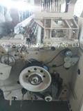 ウォータージェットの織機のためのDobbleのノズルの織物機械