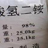 Fosfato di DAP/Diammonium