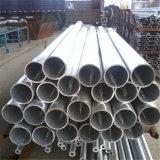 Tubo di alluminio 7075 T6, tubo di alluminio 7075, T651