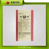 Bounge Kraft paper Waterspoon Printing label
