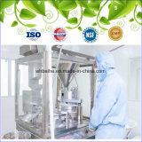 ISO/FDAによって証明される健康食品のレシチンSoftgel