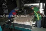 موجة دقيقة أرزّ تطهير نظامة