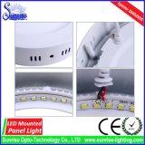 LED 아래로 거치되는 18W 또는 천장 전등 설비의 둘레에