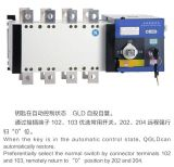 발전기 (GLD-400/3P)를 가진 315A-400A 자동 변경 스위치