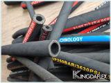 유압 호스 또는 철강선 땋는 유압 고무 호스 (DIN 1SC)