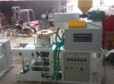 Машина полиэтиленовой пленки дуя для мешка напряжения PP (полипропилена)