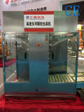 Dxdo-K1200f Granule Four-Side Sealing und Multi-Line Packing Machine