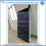 ヒートパイプの避難させた管の太陽熱コレクター