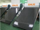 SolarFlachbildschirm für Water Heater (1X1.5M, 1X2M)