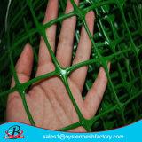 HDPE schwarze Plastikineinander greifen-Huhn-Korb-Draht-Filetarbeit