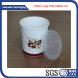 ふたが付いている使い捨て可能な紙コップ