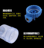 Wasser-Filter-Teile (QY-5F)