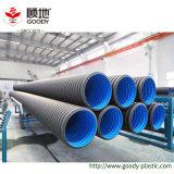 Gute Sachen HDPE doppel-wandiges gewölbtes Rohr für industrielle und Landwirtschafts-Wasserversorgung-Entwässerung und Kanalisation-System