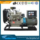 고품질 30kw/38kVA 전력 Weichai 엔진 디젤 엔진 발전기 세트