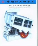 Séparateur de paddy (MGCZ)