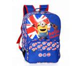 子供(BSH20812-BSH20818)のためのかわいい教科書袋そして圧延のバックパック
