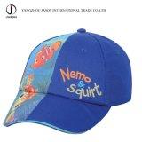 子供の帽子の子供の帽子のKhildrenの帽子は帽子の方法帽子の子供の野球帽の子供のスポーツの帽子をからかう