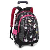 Мешки школы багажа вагонетки детей конструкции малышей симпатичные новые