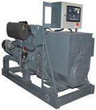 generatore diesel elettrico di 110kVA 88kw