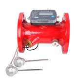 Heat Meter Heat Meter
