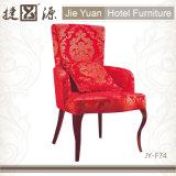 Стул рукоятки салона отдыха мебели гостиницы (JY-F74)