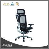 De la protuberancia del acoplamiento silla ergonómica del Recliner del eslabón giratorio de la parte posterior arriba