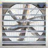 温室の屋外のクーリング換気装置の換気扇