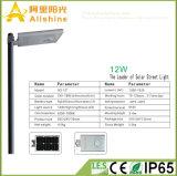 système de d'éclairage solaire complet de batterie de la vie 12W pour la voie de jardin de parking de rue