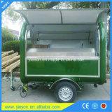 [س] طعام مطبخ مقطورة يستعمل متحرّك طعام شاحنات لأنّ عمليّة بيع
