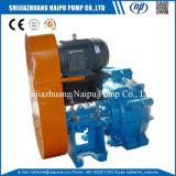 중국 고무 임펠러 슬러리 펌프 (150ZJR)