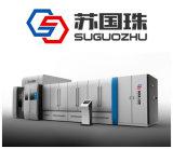 Машина дуновения Sgz-14X автоматическая роторная отливая в форму для бутылок CSD