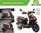 Сбывание мотоцикла 72V 2000W наивысшей мощности участвуя в гонке электрическое горячее