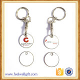 Catena chiave del regalo promozionale del carrello di acquisto della moneta del carrello del metallo