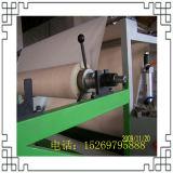 Machine de papier de bâton de menuiserie de machine de couverture de travail du bois de machine de papier de bâton de machine de couverture