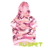 [كمو] [هوودي] [بت دوغ] ملابس