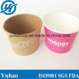 감미로운 아이스크림 콘테이너 뚜껑 아이스크림 컵