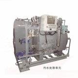 Tratamento de água de esgoto marinho a seguir com o regulamento de Mepc