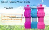 Нового продукта аттестованная УПРАВЛЕНИЕ ПО САНИТАРНОМУ НАДЗОРУ ЗА КАЧЕСТВОМ ПИЩЕВЫХ ПРОДУКТОВ И МЕДИКАМЕНТОВ складная бутылка 2017 воды MOQ 1 PCS