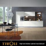 ホーム家具の顧客用木製のキャビネットTivo-0051hのためのガラス現代食器棚