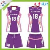 Passagem fresca roxa voleibol feito sob encomenda livre Sublimated Jersey para mulheres